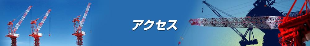 大阪支店/かなんテクノセ ンター交通案内図